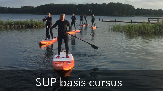 SUP-school-basis-cursus